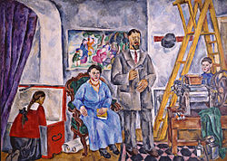 Self-portrait with family by P.Konchalovsky (1917).jpg