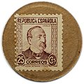 Sello moneda 11.jpg