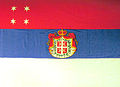 Serbian flag 1839.jpg