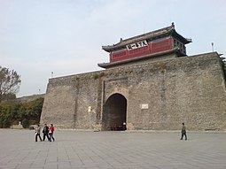 Shanhaiguan along the Great Wall, the gate where the Manchus were repeatedly repelled before being finally let through by Wu Sangui in 1644. Shanhaiguan.jpg