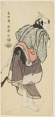 Ōtani Tokuji as Monogusa Tarō