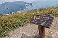 Shek O Peak - at the Dragons Back (8117559516).jpg