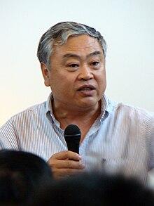 Shen Zhihua, 2009.jpg