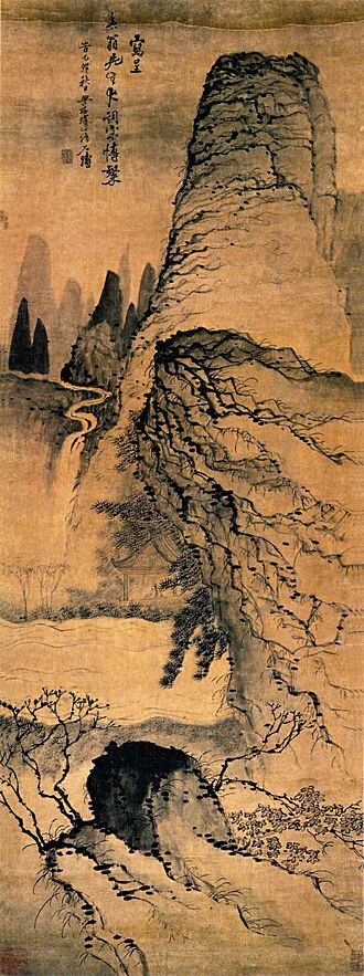 Shitao - Pine Pavilion Near a Spring, 1675, collection of the Shanghai Museum