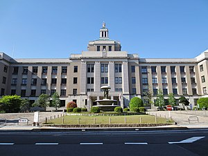 Shiga Prefecture - The prefectural government building in Ōtsu City