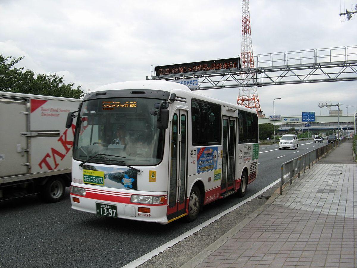 四條畷市コミュニティバス - Wikipedia
