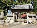 Shinsho-ji (Kimitsu).JPG