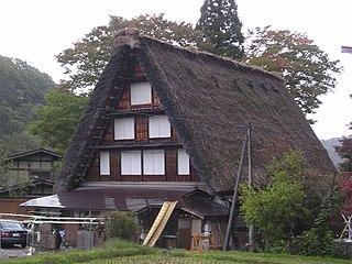 <i>Minka</i> Japanese vernacular house