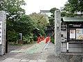 Shojoji (Yoshikawa) 01.jpg