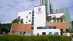 思贝礼国际学校