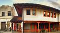 Shtepi e vjeter ne Gjakove.PNG
