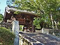 Shuzenji(temple), Gate 20110919.jpg