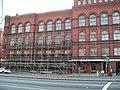 Sidney Yates Building - scaffolding.JPG