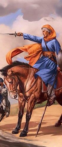 Sikh Warrior princess- Mai Bhago Kaur.jpg
