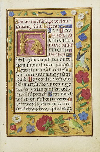 Simon Bening - Image: Simon Bening Decorated text Page