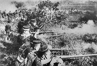 Murata rifle - Japanese soldiers during the First Sino-Japanese War, equipped with Murata rifles.