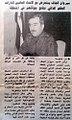 Sirwan al-Jaf (al-Iraq).jpg
