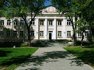 Skaudvilė - Image: Skaudvilės Spec Mokykla