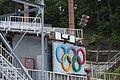 Ski Jump Sapporo 02.jpg