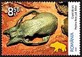 Skull of Cave Bear, Pestera Rece.jpg
