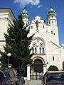 Sloneczna Cerkiew.jpg