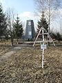 Slovak monument Lypovets1.jpg