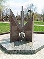Slovyansk, Donetsk Oblast, Ukraine - panoramio (3).jpg