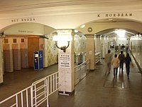 Sokol metro eastern passage.JPG