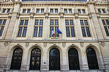 Sorbonne university main building entrance.jpg