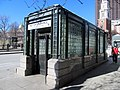 Southbound exit-only kiosk at Park Street station, March 2015.JPG