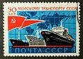 Soviet stamps 50 let Morskomu transportu 4k.JPG