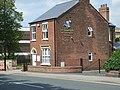 St George's Vets - geograph.org.uk - 914829.jpg
