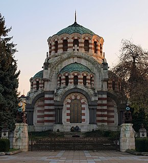 St George the Conqueror Chapel Mausoleum Pleven TB.jpg