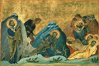 Urban of Macedonia one of the Seventy disciples according to Pseudo-Hippolytus