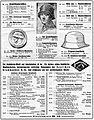 Stahlhelm Katalog 1931 3 Sonder-Preisliste Geschenckartikel Wehrsportpreise Stahlhof Magdeburg (Stahlhelm Bund der Frontsoldaten, Scharnhorst Bund deutscher Jungmannen) German WW1 veterans Paramilitary propaganda items Mail order catal.jpg