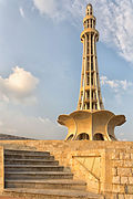 Stairs to Minar-e-Pakistan.jpg