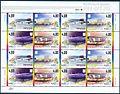 Stamp 2012 Futbolni areny.jpg