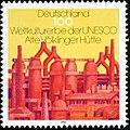 Stamp Germany 1996 Briefmarke Alte Völklinger Hütte.jpg