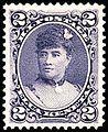 Stamp Hawaii 1891 Liliuokalani Sc52.jpg