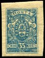 Stamp South Russia 1919 Denikin 35k.jpg