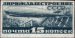 Stamp Soviet Union 1931 369.png