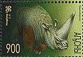 Stamp of Abkhazia - 1996 - Colnect 999125 - Elasmotherium.jpeg