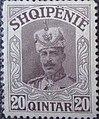 Stamp of Albania - 1914 - Colnect 337730 - Fürst William of Wied.jpeg