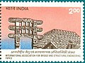 Stamp of India - 1992 - Colnect 164303 - Gate Sanchi Stupa - Hall of Nations New Delhi.jpeg