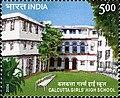 Stamp of India - 2006 - Colnect 158970 - Calcutta Girls - High School.jpeg