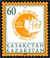 Stamp of Kazakhstan 174.jpg