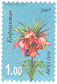 Stamp of Kyrgyzstan aigul1.jpg