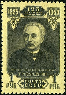 Stamp of USSR 1574.jpg