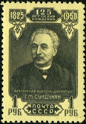 Gabriel Sundukian - Portrait on a 1950 Soviet postage stamp.