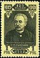 Stamp of USSR 1574.jpg
